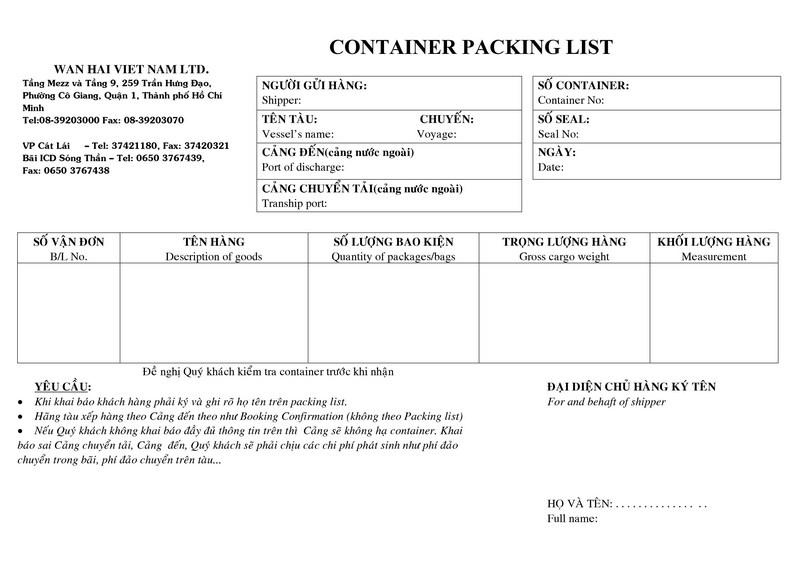 Packing List WAN HAI