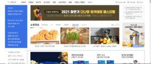 Web mua hàng Hàn Quốc online Danawa.