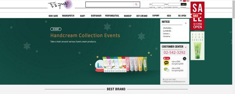 Web order mỹ phẩm Hàn Quốc Ddcos.co.kr.