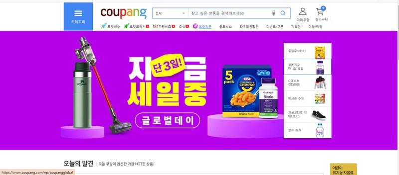 Mua hàng Hàn Quốc online tại Coupang.