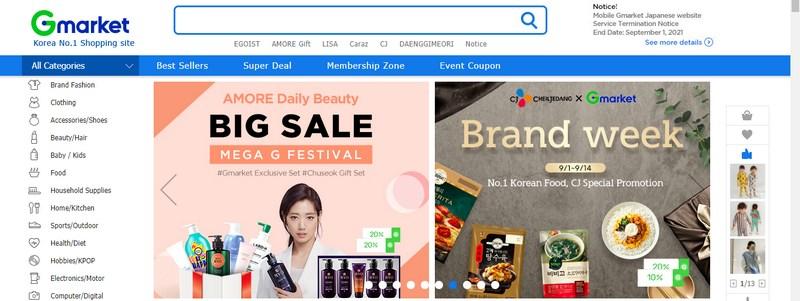 Gmarket – Sàn thương mại điện tử uy tín.