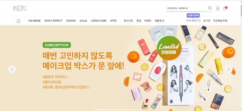 Memebox - Trang web mua hàng mỹ phẩm Hàn Quốc chính hãng.