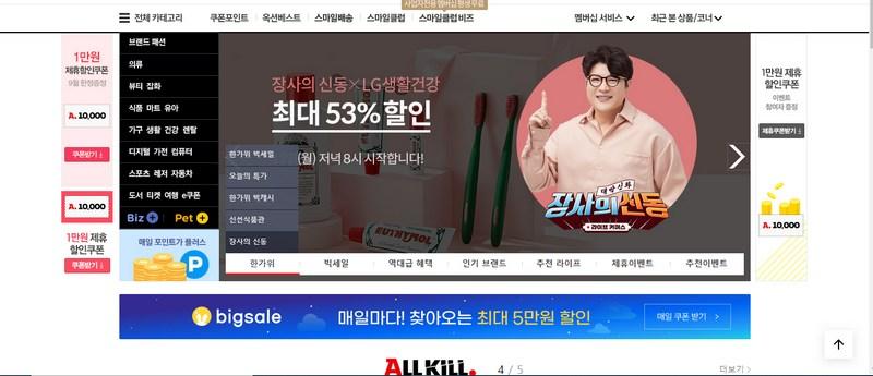 Order mỹ phẩm Hàn Quốc tại Auction.