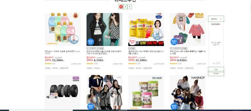 Web mua sắm online Hàn Quốc WeMakePrice.